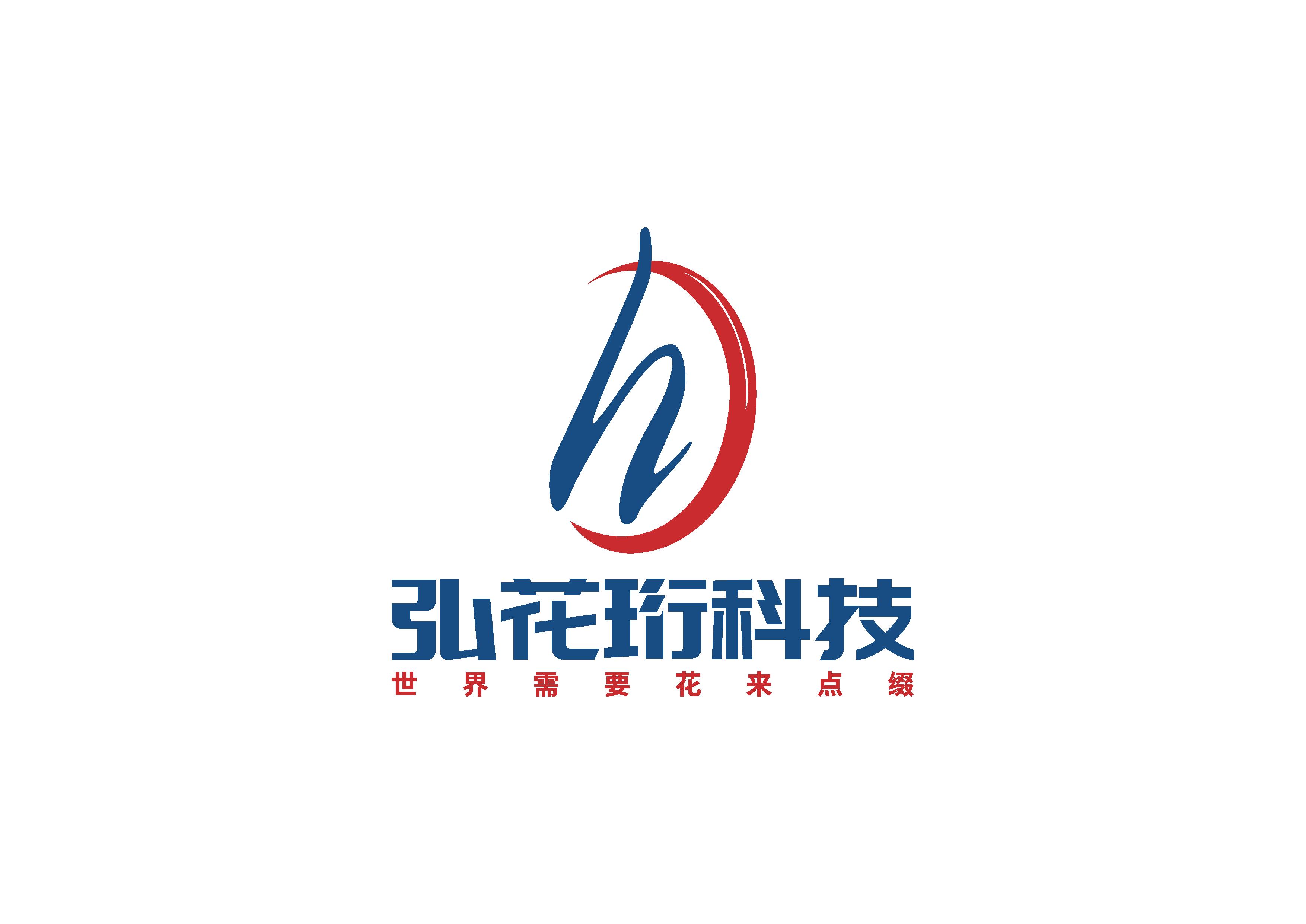 佛山市弘花珩科技有限公司主网站