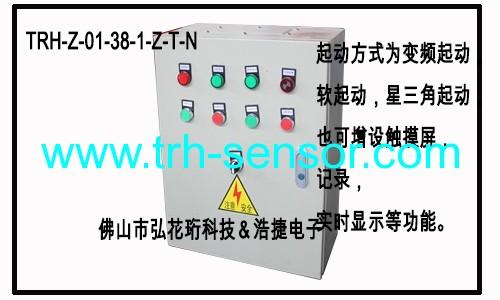 变频节能水泵,风机控制柜,节能控制柜,风机速度控制柜,电机速度控制柜,水泵速度控制柜