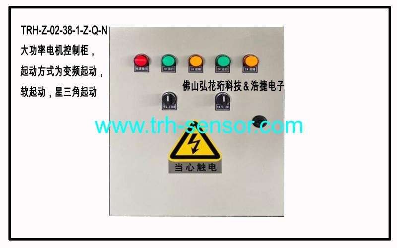 风机控制箱,变频控制箱,节能控制箱,电机动力柜