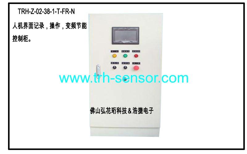 智能水泵风机控制系统,节能调速控制柜