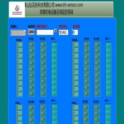 多项目统一监控机电设备程序