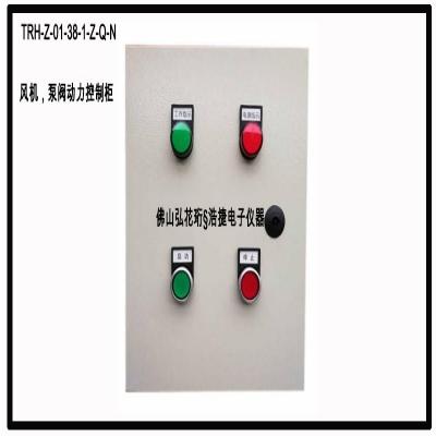液压泵配电柜,风机配电柜,液位控制柜,风压控制柜