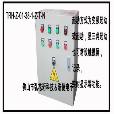 节能控制柜,风机速度控制柜,电机速度控制柜,水泵速度控制柜