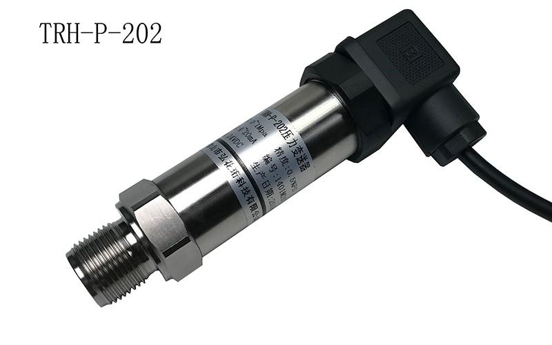 液气兼用压力传感器