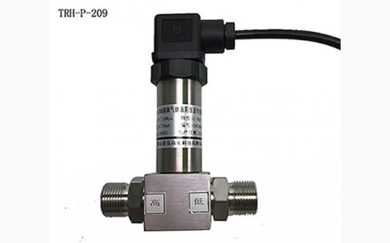 液体气体兼用压差传感器/变送器