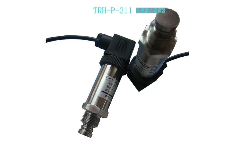 平面膜压力传感器/变送器