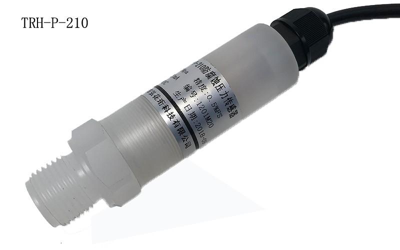 防腐蚀压力传感器/变送器