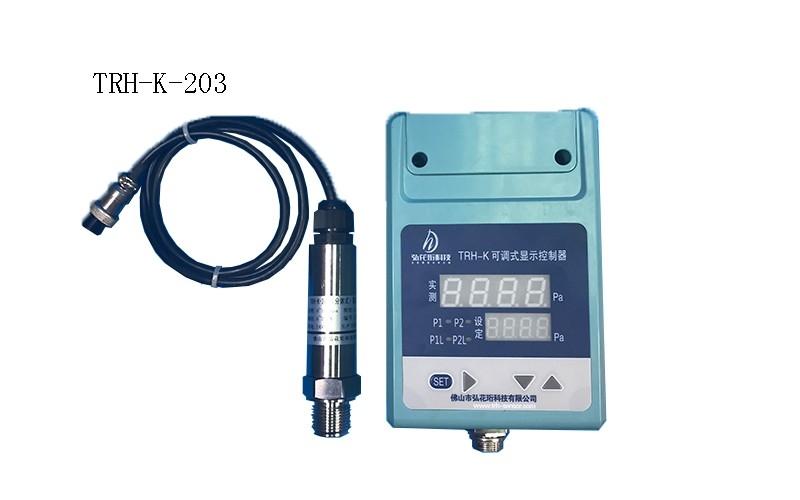 (分体式)高压压力感控器,压力传感式控制器