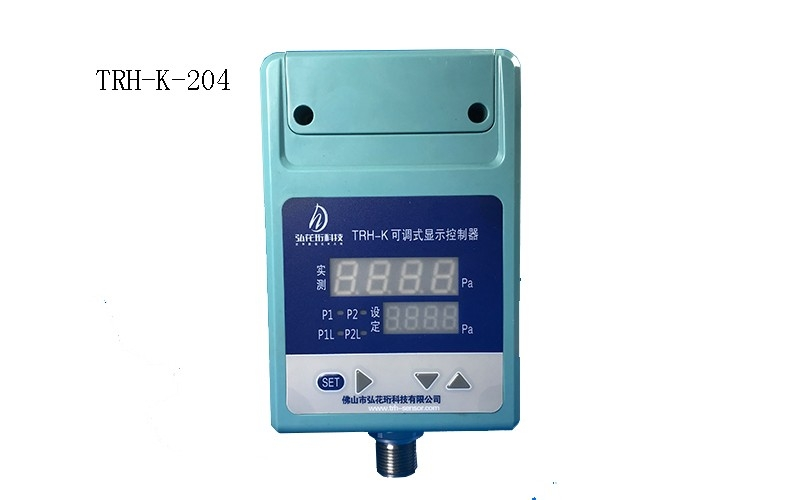 微压压力感控器,微压力传感式控制器