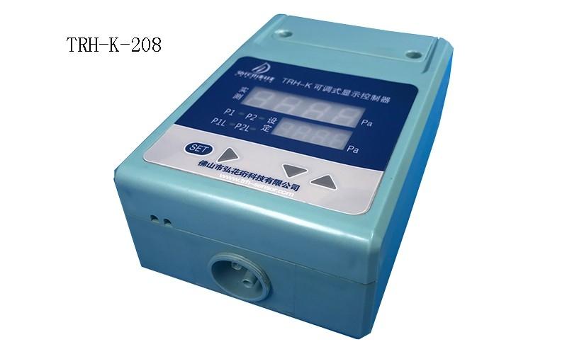 干燥气体压差控制器,微压差控制器