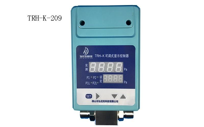 液体气体兼用压差控制器,微压差传感式控制器